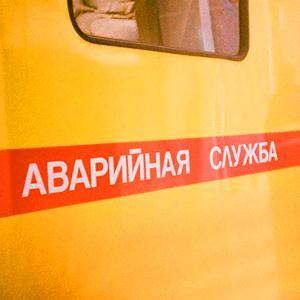 Аварийные службы Комсомольск-на-Амуре