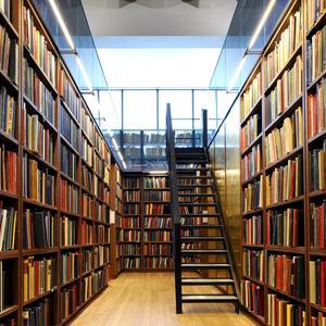 Библиотеки Комсомольск-на-Амуре