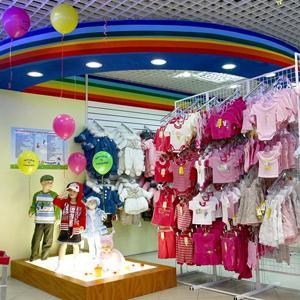 Детские магазины Комсомольск-на-Амуре
