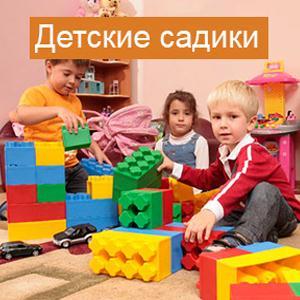 Детские сады Комсомольск-на-Амуре