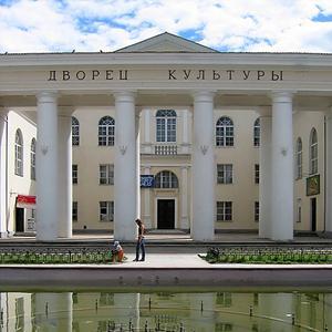Дворцы и дома культуры Комсомольск-на-Амуре