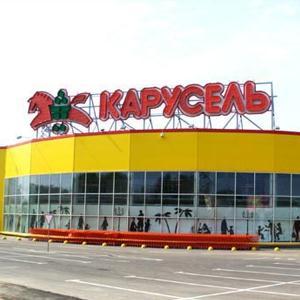 Гипермаркеты Комсомольск-на-Амуре