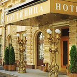 Гостиницы Комсомольск-на-Амуре