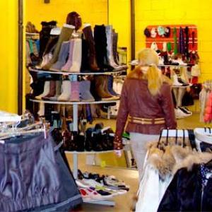 Магазины одежды и обуви Комсомольск-на-Амуре
