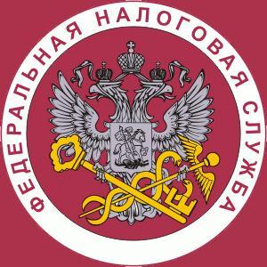 Налоговые инспекции, службы Комсомольск-на-Амуре