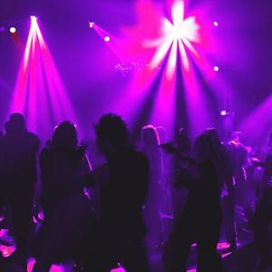 Ночные клубы Комсомольск-на-Амуре