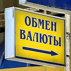 Обмен валют Комсомольск-на-Амуре