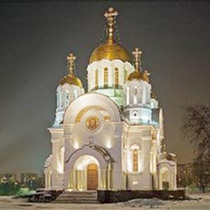 Религиозные учреждения Комсомольск-на-Амуре