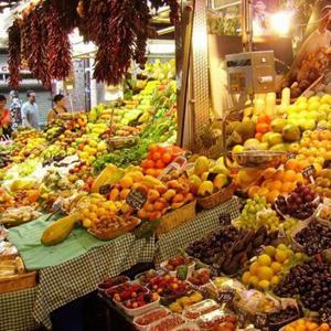 Рынки Комсомольск-на-Амуре