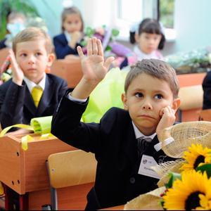 Школы Комсомольск-на-Амуре