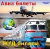 Авиа- и ж/д билеты в Комсомольске-на-Амуре