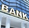 Банки в Комсомольске-на-Амуре