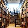 Библиотеки в Комсомольске-на-Амуре