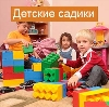 Детские сады в Комсомольске-на-Амуре