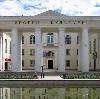 Дворцы и дома культуры в Комсомольске-на-Амуре