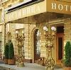 Гостиницы в Комсомольске-на-Амуре