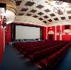 Кинотеатры в Комсомольске-на-Амуре