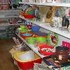 Магазины хозтоваров в Комсомольске-на-Амуре