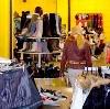 Магазины одежды и обуви в Комсомольске-на-Амуре