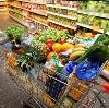 Магазины продуктов в Комсомольске-на-Амуре