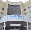 Поликлиники в Комсомольске-на-Амуре