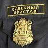Судебные приставы в Комсомольске-на-Амуре