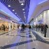 Торговые центры в Комсомольске-на-Амуре