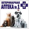 Ветеринарные аптеки в Комсомольске-на-Амуре