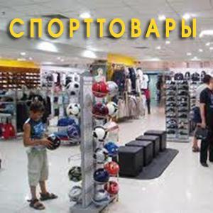 Спортивные магазины Комсомольск-на-Амуре