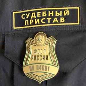 Судебные приставы Комсомольск-на-Амуре