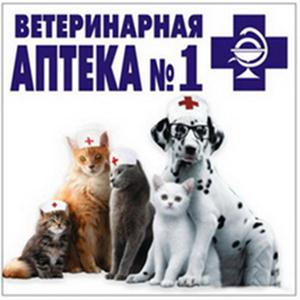 Ветеринарные аптеки Комсомольск-на-Амуре